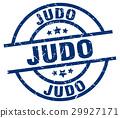 judo blue round grunge stamp 29927171