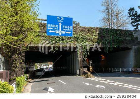 센다 가야 터널 29928404