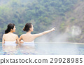 happy young woman relaxing in  hot springs 29928985