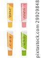 tubes, tube, set 29929848
