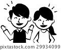 一對夫婦的上半身笑聲 29934099
