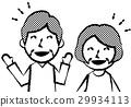 老夫妻上半身笑聲 29934113