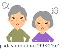 老年夫婦上半部分很生氣 29934462
