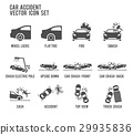 Car Accident Vector Icon Illustration  29935836