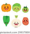 Cute Happy Vegetables 29937800