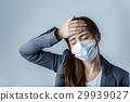 감기에 걸린 여성 29939027