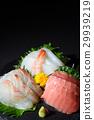 生鱼片 29939219