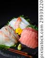 生鱼片 29939220