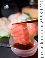 生鱼片 29939241