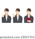 律師 諮詢律師 女性 29947355