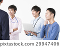 person, associate, co-worker 29947406