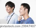 person, associate, co-worker 29947407