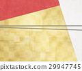 和を感じる背景素材(和紙、千代紙、金箔) 29947745