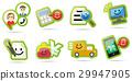 인터넷 쇼핑몰, 온라인 쇼핑몰, 아이콘 29947905