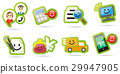 網絡郵購 圖標 Icon 29947905
