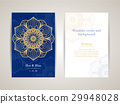 Mandala vector and background Wedding cards 29948028