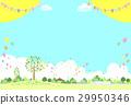 공원, 파크, 풍선 29950346