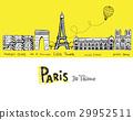 Paris city sights illustrations 29952511