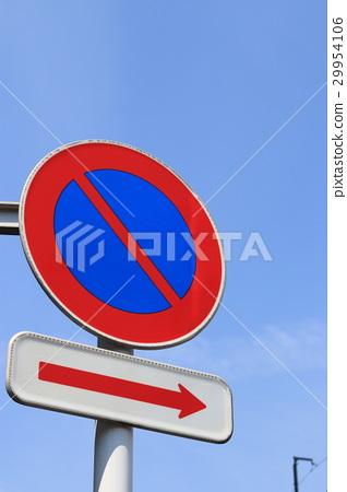交通標誌 交通號誌 禁止停車 29954106
