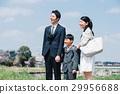 입학식 새로운 신입생과 가족 29956688