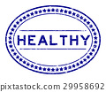 healthy, stamp, vector 29958692