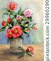 水彩画 花朵 花卉 29960290