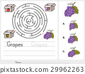 Maze game: Pick grapes box - worksheet  29962263