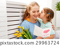 Happy mother's day! Child daughter congratulates moms and gives 29963724