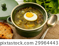 Sorrel soup with boiled egg  29964443