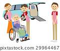 복지 차량과 노인 29964467