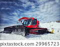 snow removal equipment on the hillside 29965723