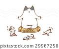 動物 毛孩 貓 29967258