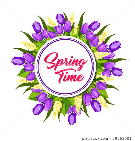 Spring floral wreath frame greeting card design 29968601