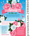 spring,flower,poster 29968664