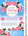 spring,flower,vector 29968693