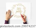 Celebration Party Festival Graphic Design Icon 29974237