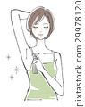 Female short hair using non-fragrant deodorant spray 29978120