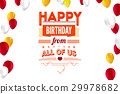 Stylish greetings happy birthday, creative card 29978682