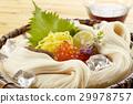 麺 29978757