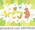 樹葉 葉子 動物 29979508
