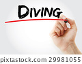 Hand writing Diving with marker 29981055