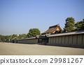 교토고쇼, 교토 왕궁, 교토 황궁 29981267