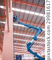 Self propelled scissor lift for maintenance  29981617