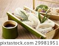 麺 29981951