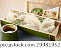 麺 29981952