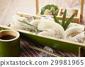 麺 29981965