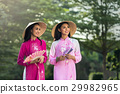Portrait of Vietnamese girl traditional dress 29982965