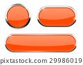 Orange buttons with chrome frame 29986019
