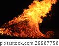 Fire, Danger, fireman 29987758
