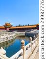 Bridge on Golden River in the Forbidden City 29987776